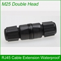 M25 double head RJ45 network cable