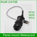 RJ45 waterproof connector Ethernet Interface LAN Network Adapter shielded panel  2