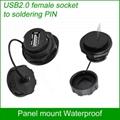 USB2.0 female socket plug Panel Mount adapter Waterproof Connector IP67 2