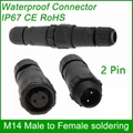 M14 waterproof Electrical wire Connector male female plug IP67 led outdoor displ 7