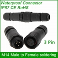 M14 waterproof Electrical wire Connector male female plug IP67 led outdoor displ 8