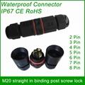 IP67 Waterproof 2 Pin to 8 Pin