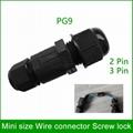 Mini Waterproof 2 Pin 3 Pin Electrical Cable Connectors Quick Splice Screw Lock  1