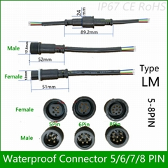 Waterproof connector 5/6/7/8pin Current