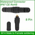M14 waterproof Electrical wire Connector male female plug IP67 led outdoor displ 13