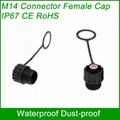 M14 waterproof Electrical wire Connector male female plug IP67 led outdoor displ 3