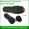 M14 waterproof Connector cable male female plug IP67 led outdoor wire socket Pan 7
