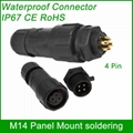 M14 waterproof Connector cable male female plug IP67 led outdoor wire socket Pan 8