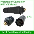 M14 waterproof Connector cable male female plug IP67 led outdoor wire socket Pan 12