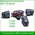 T Connector 2/3/4 pin IP67 Waterproof outdoor Lighting Electrical wire quick plu 9