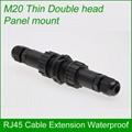 Outdoor double head IP67 Protect RJ45