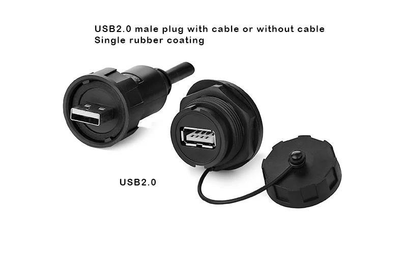 USB2.0 female socket plug Panel Mount adapter Waterproof Connector IP67 7