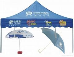 tent3x3,folding tent,umbrella.umbrella with ads