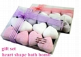 heart shape bath bombs bath and body