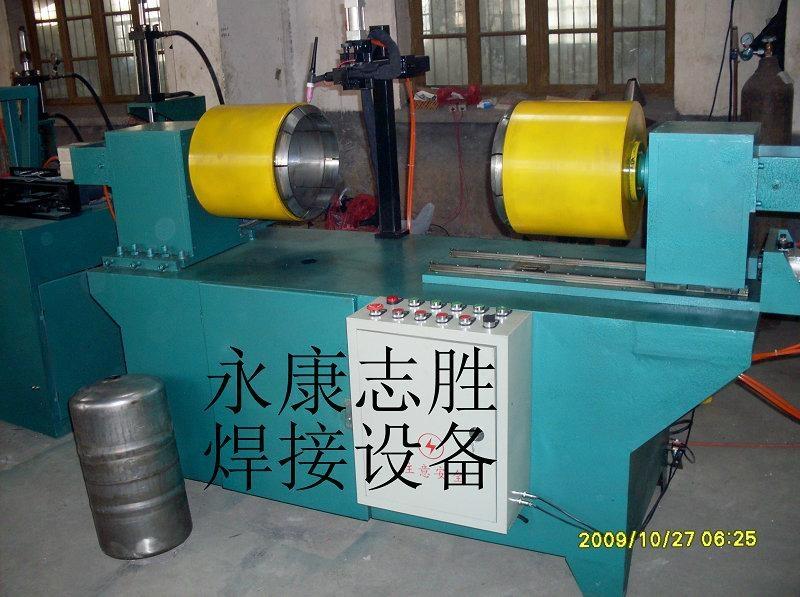 啤酒桶自动焊接机 1