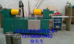 20升啤酒桶自动环缝焊接机