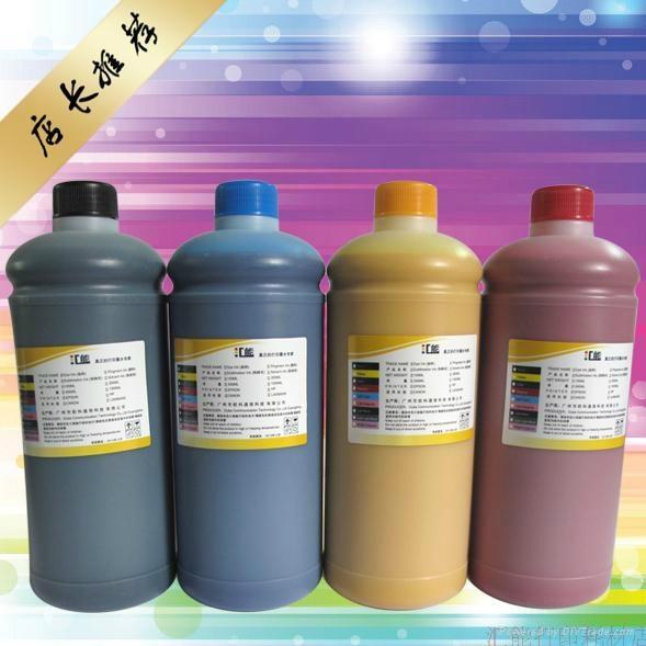 爱普生高速颜料墨水 1