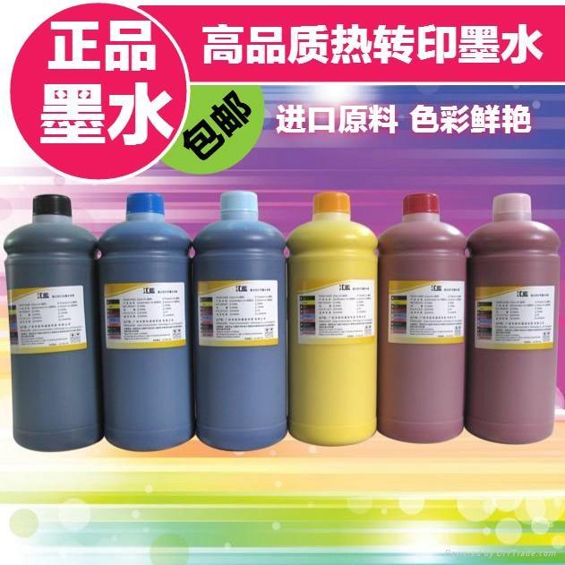 數碼印花寬幅熱昇華墨水 色彩鮮艷高品質寫真機熱轉印墨水1000ML 1