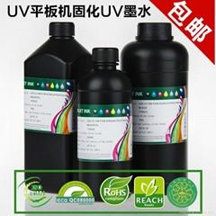 UV平板汞灯固化墨水