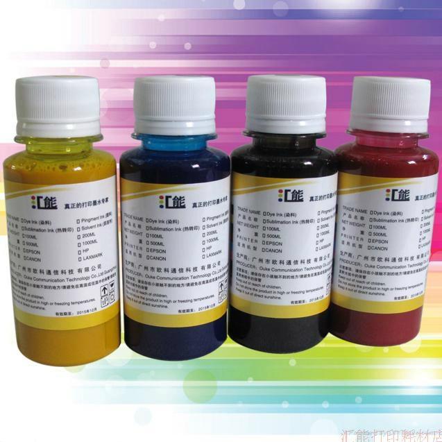 汇能 爱普生机器专用 多介质颜料墨水 免加热 100ML装 1