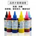 供应汇能墨水兼容爱普生墨水6色颜料墨水 2