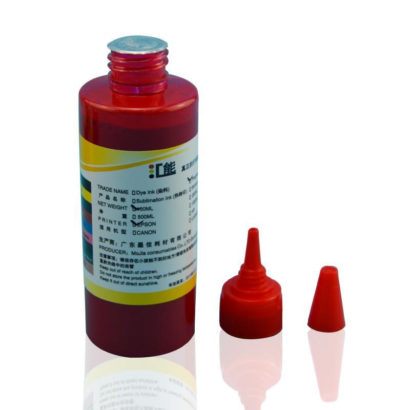 供应汇能墨水兼容爱普生墨水6色颜料墨水 3