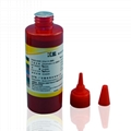 供應匯能墨水兼容愛普生墨水6色顏料墨水 3