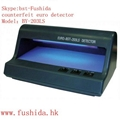 BST counterfeit euro detector,cash detector,money detector,banknote detector  3