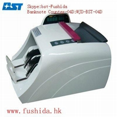 BST Multi-functional Banknote Counter and detect machine.