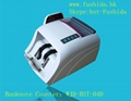 BST Multi-functional Banknote Counter and detect machine. 2