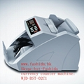 BST currency counting machine,money counters,banknote counters,skype:bst-Fushida 3