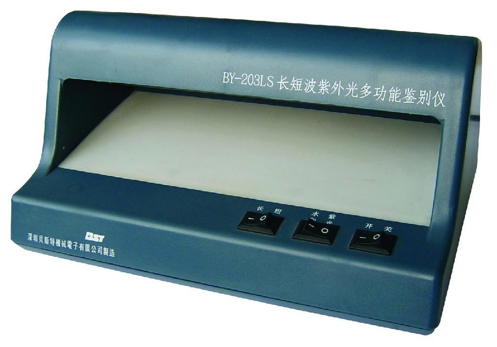 UV mone detector, bill detector, counterfeit detector 2