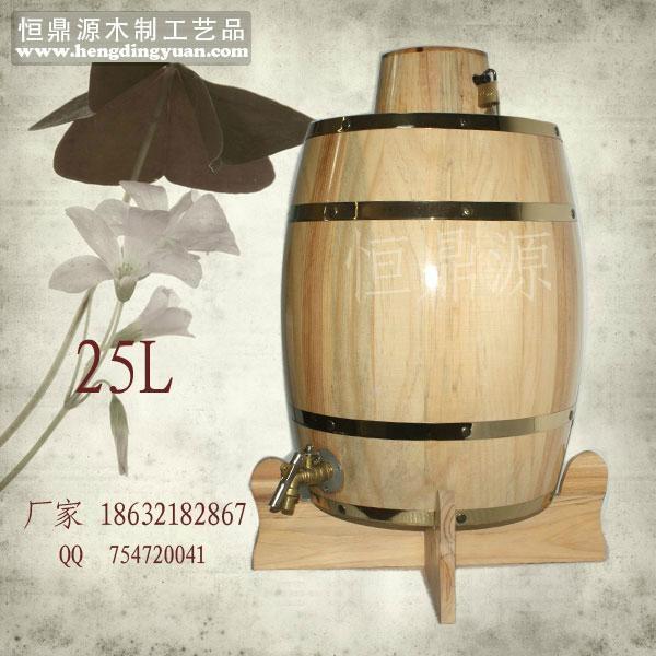实木酒桶25L 1