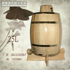 实木酒桶25L