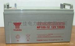 日本汤浅电池