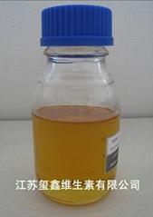 d-alpha tocopheryl acetate (cas:58-95-7)
