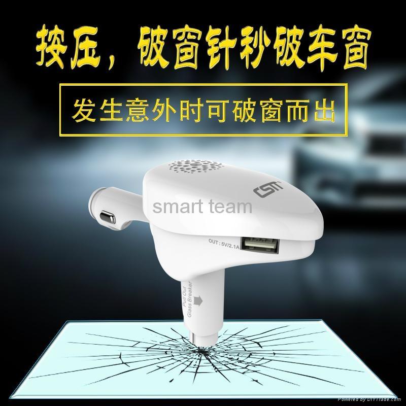 多功能USB車載空氣淨化破窗逃生器 3