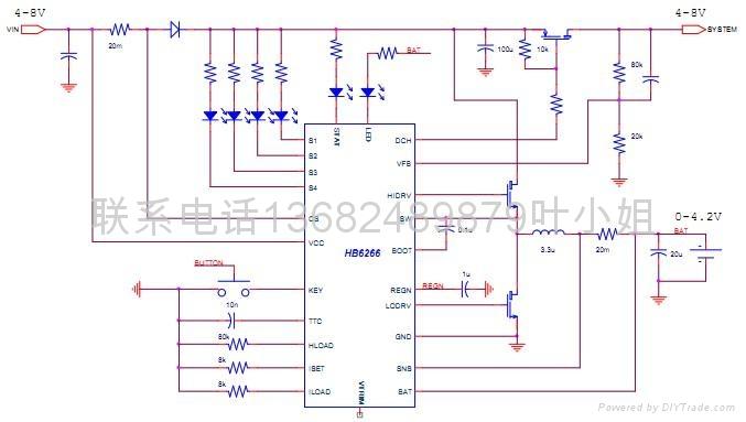 开关型单节锂电池充电升压放电控制芯片HB6266 1