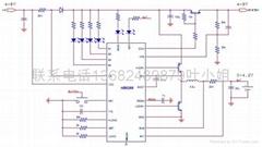 开关型单节锂电池充电升压放电控制芯片HB6266
