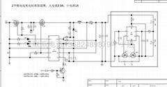 开关型锂电池充电管理芯片HB6293