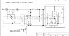 開關型鋰電池充電管理芯片HB6293