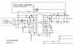 開關型單雙節鋰電充電管理芯片