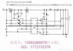 HB6293开关型锂电池充电管理芯片