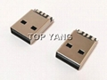 Reversible USB 2.0 A Type Plug