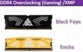 DDR4 OVERCLOCKI