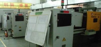 锌合金压铸机