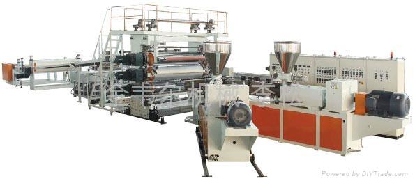 PCV结皮发泡板生产线 1