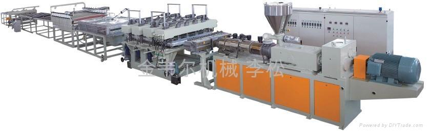 PCV结皮发泡板生产线 2