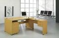 板式办公桌 1