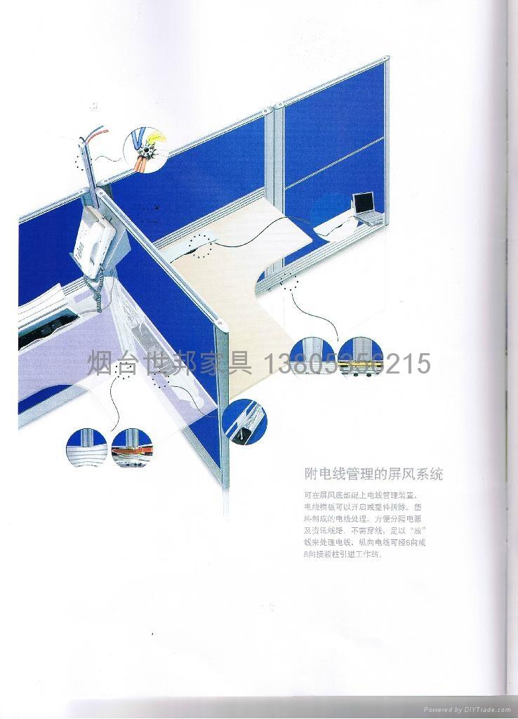 屏風隔斷桌 4